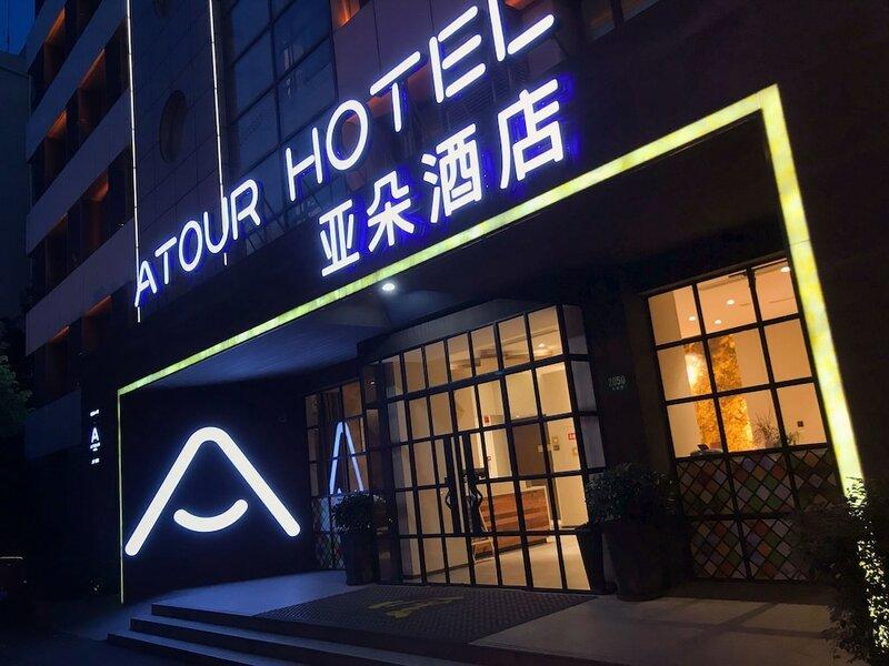 Atour Hotel Little Lujiazui Shanghai