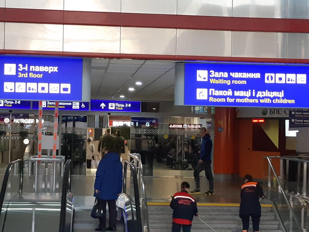 железнодорожный вокзал — Минск-Пассажирский — Минск, фото №2