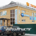 Kolobox, Ремонт авто в Городском поселении г. Лукоянове
