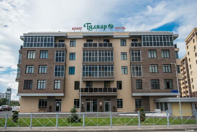 Апарт-отель Тулпар