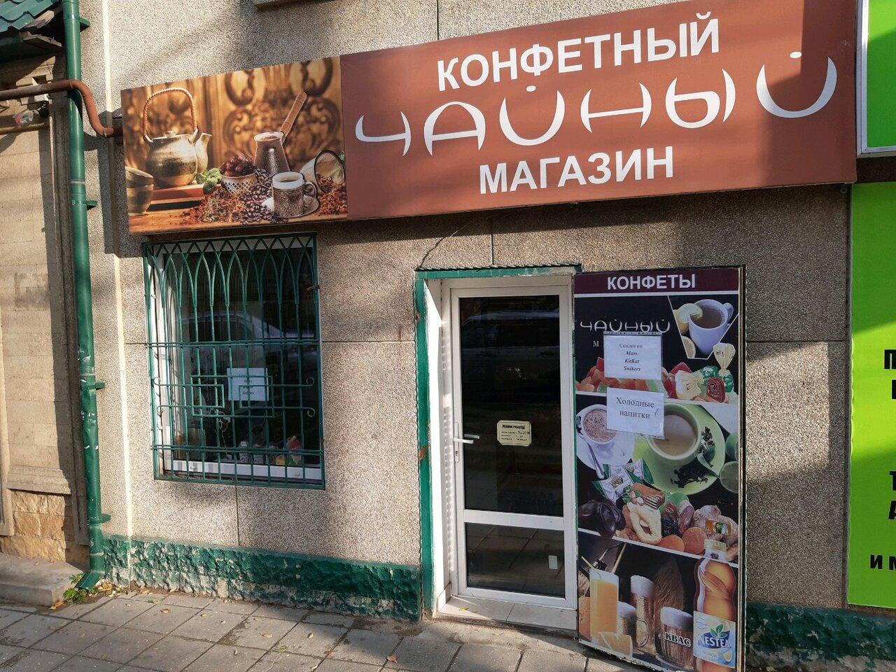 пальцев магазин эконом в махачкале фото товара рябцева числе