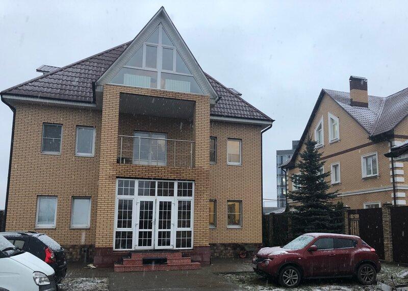 Villa Ольга