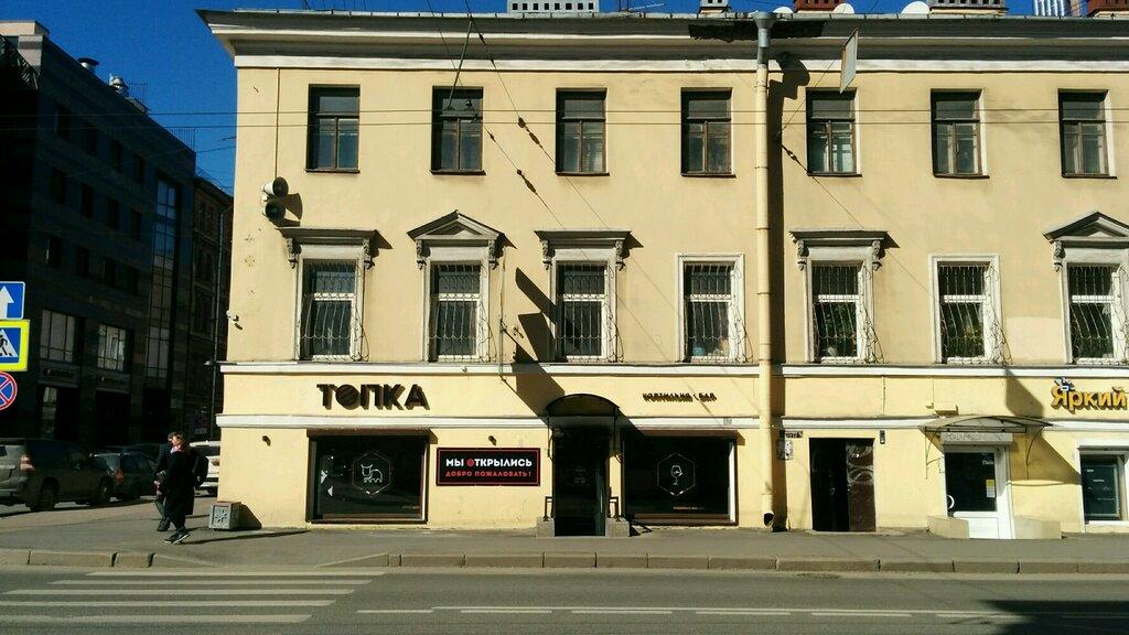 кафе — Топка — Санкт-Петербург, фото №6