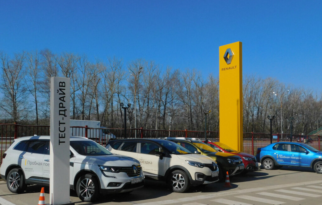 Автосалоны москвы и московской области рено как при покупки машины узнать что она не в залоге