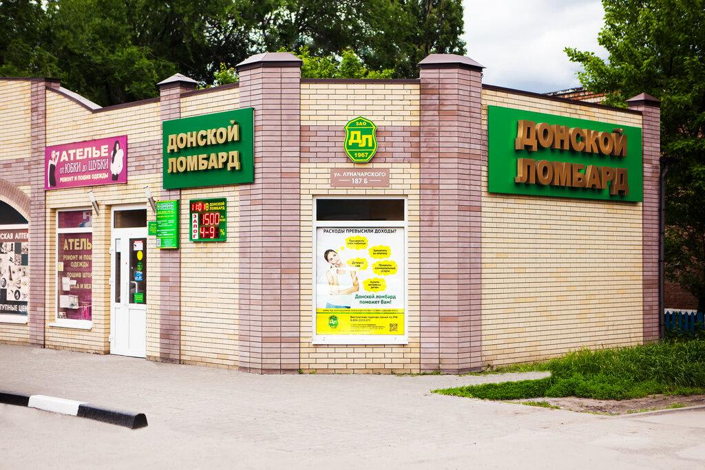 Ломбард батайск донской l 410 летного часа стоимость