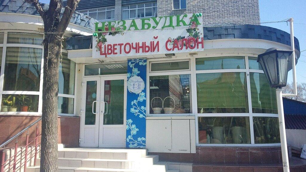 Хабаровск онлайн магазин цветов, розничная продажа цветов