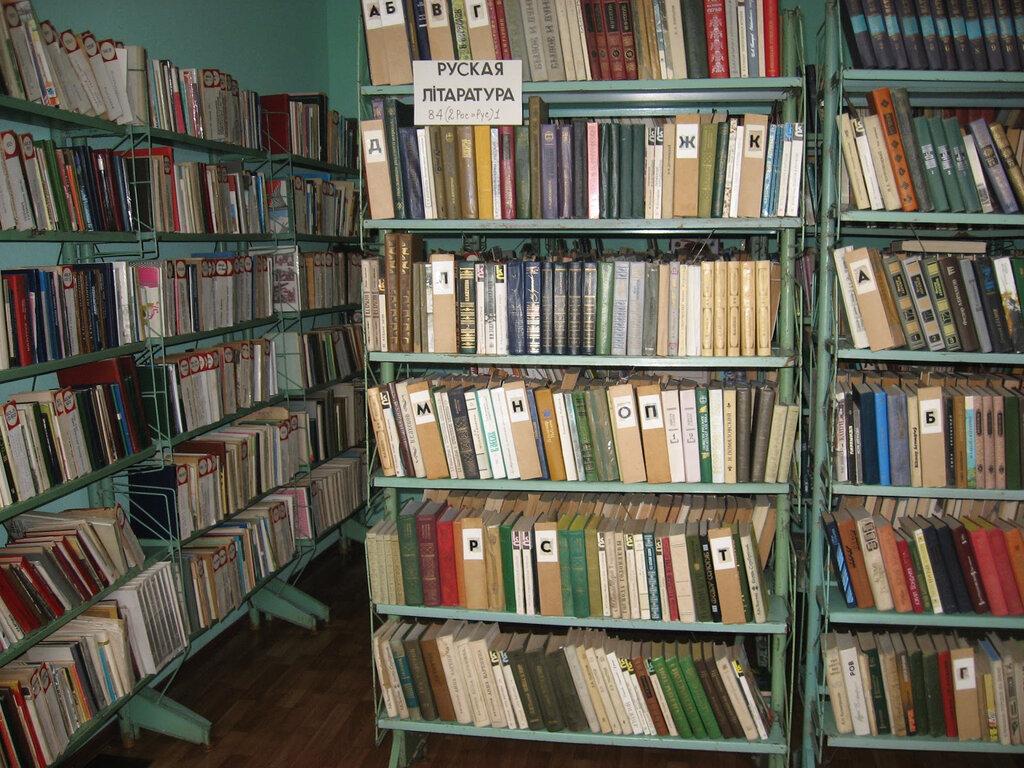 сельская библиотека картинка ценят умеют обеспечить