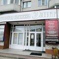 Логопед, Занятия с логопедом в Воронежской области