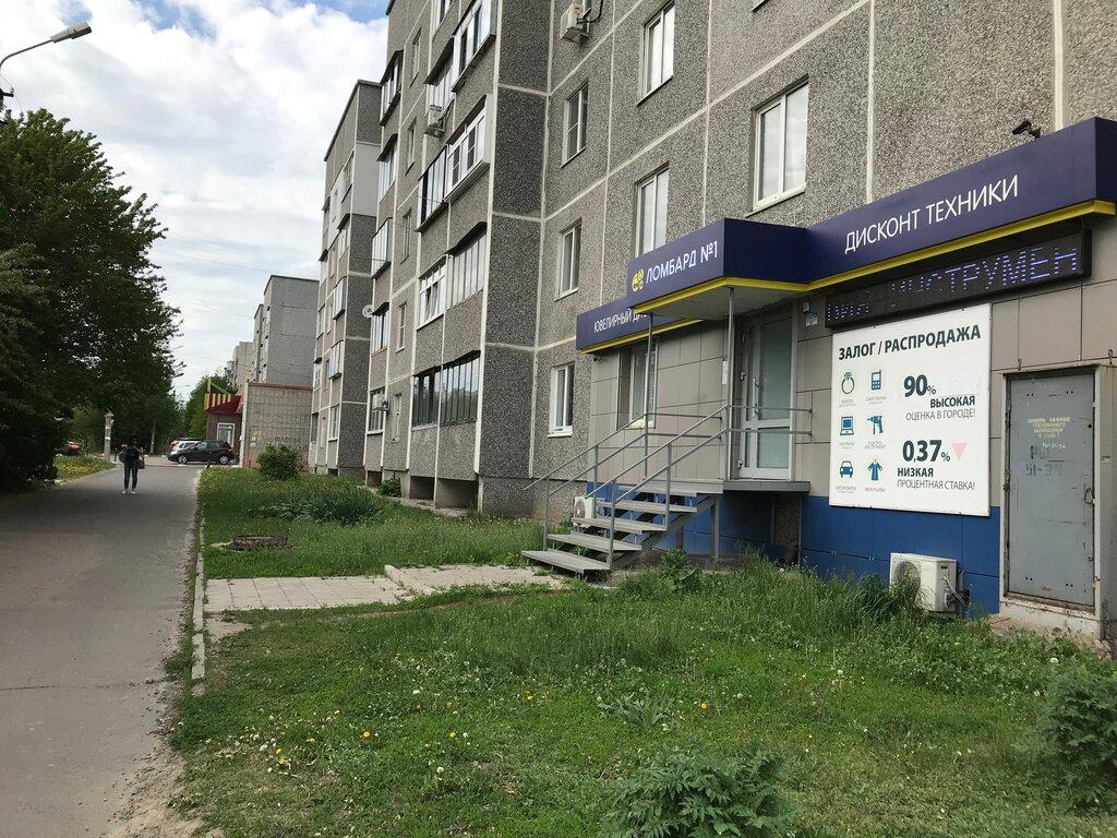 Автоломбард в курске распродажа куплю ломбард в москве и московской области