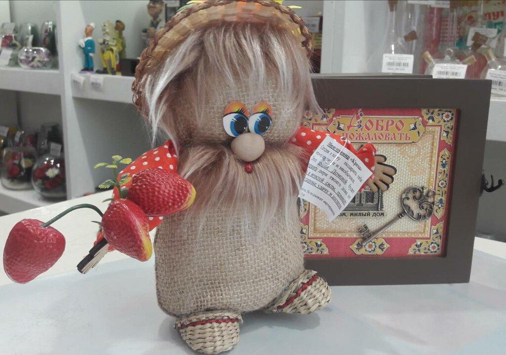 dc203101203db магазин подарков и сувениров — Счастливый случай — Санкт-Петербург, фото №5