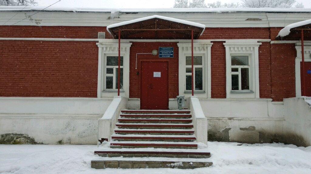 Психиатрическая больница наркология эффективная наркомания