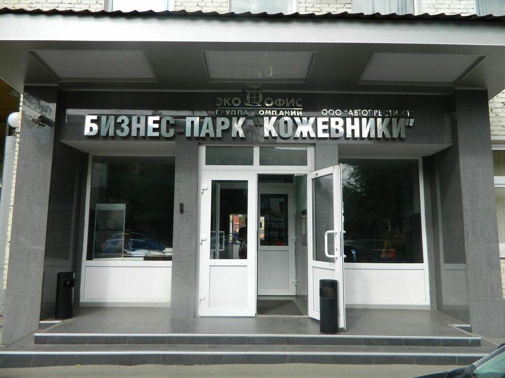 интернет-магазин — Oblako-msk интернет-магазин Xiaomi — Москва, фото №1
