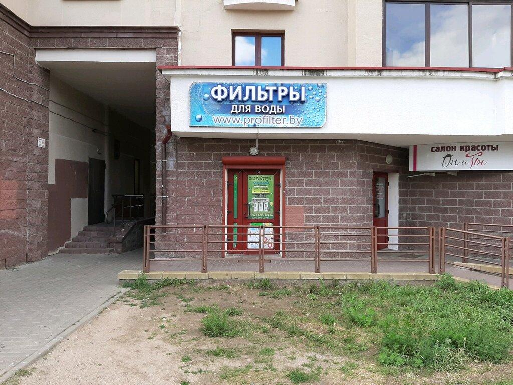 фильтры для воды — Аква Эксперт — Минск, фото №1