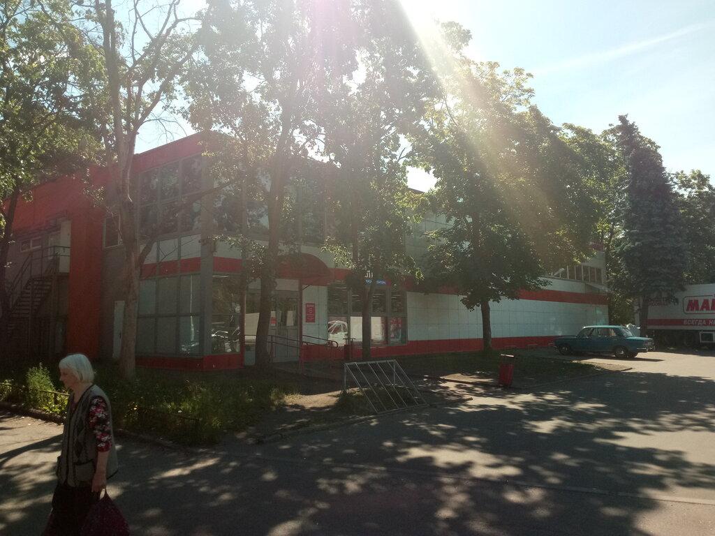 Букмекерская контора парк победы [PUNIQRANDLINE-(au-dating-names.txt) 42