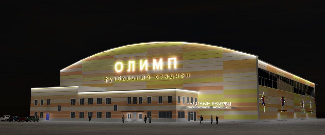 Трудовые резервы футбольный клуб москва аренда кабинетов в фитнес клубах москвы
