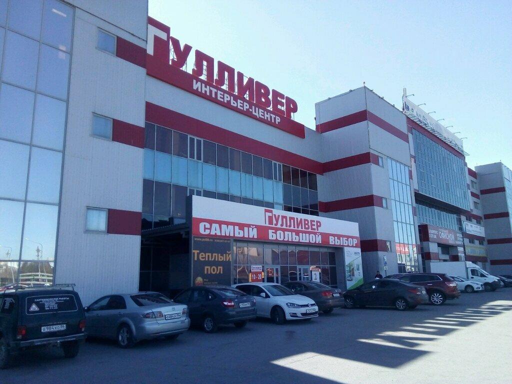 Авто ломбард сургут автосалоны в москве 2112