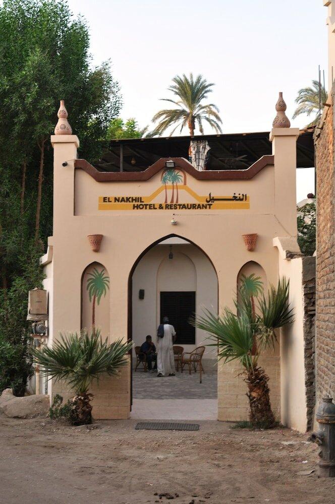 hotel — El Nakhil Hotel — Luxor, photo 1
