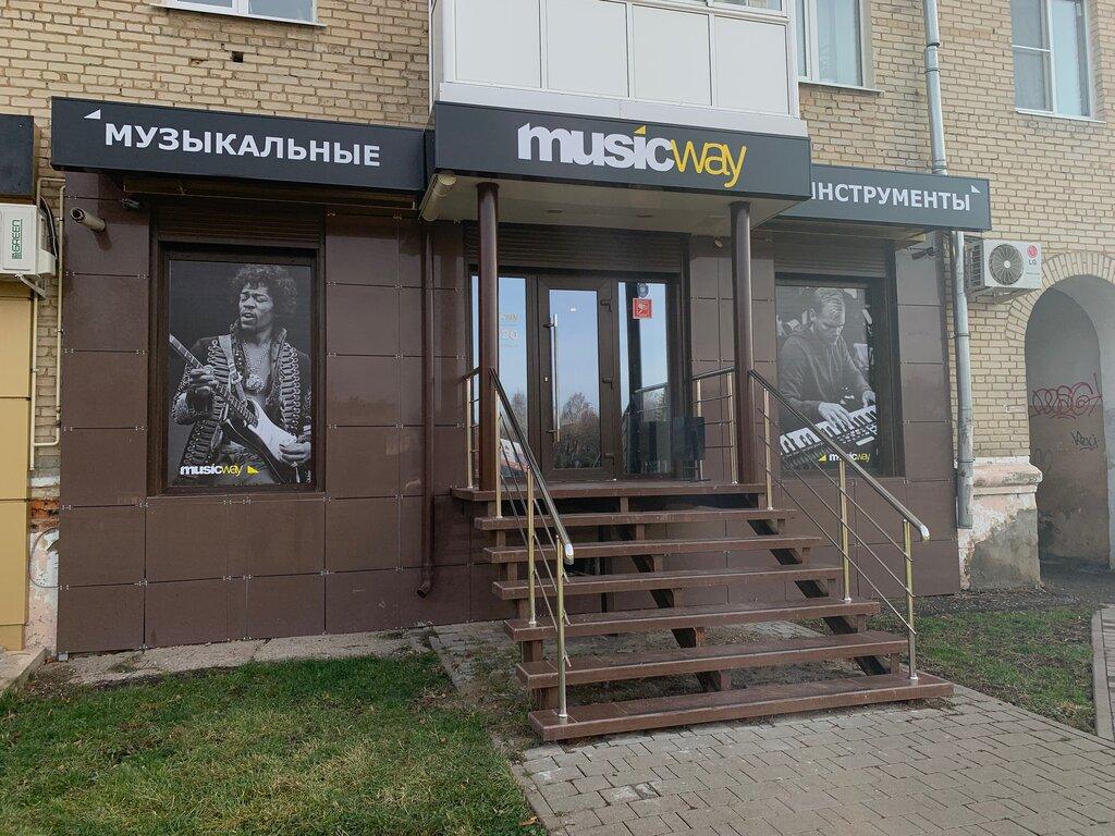 музыкальный магазин — MusicWay — Новомосковск, фото №2