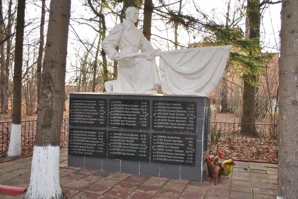 Мемориал вов австрия фото