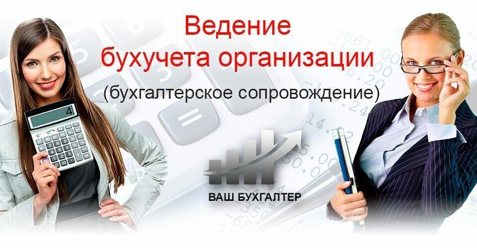 Вакансии бухгалтер в ульяновске для ип заполнение 3 ндфл ип на осно