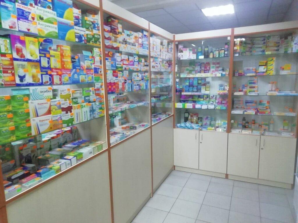 аптека — Новамедика — Минская область, фото №1