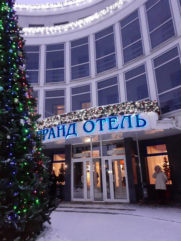 Гранд Отель Шуя
