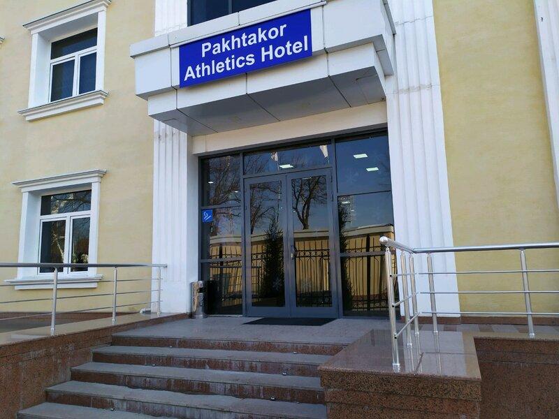 Pakhtakor Athletics hotel