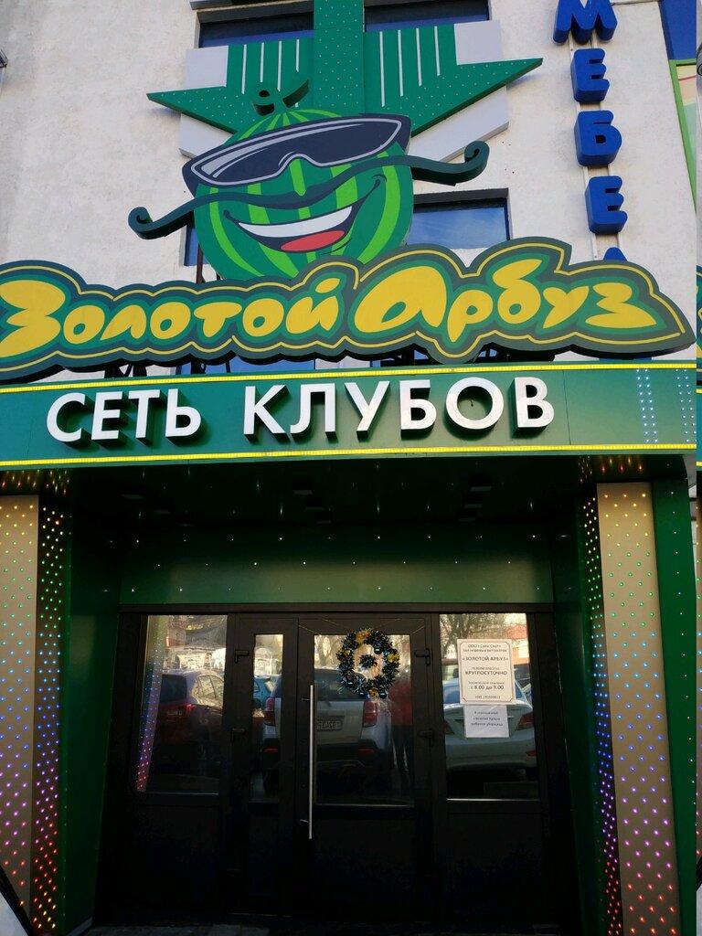 казино, игорный дом — Золотой арбуз — Минск, фото №1