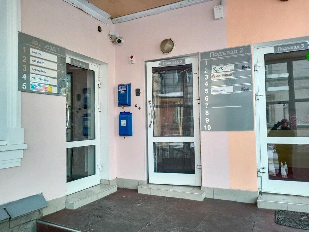 лестницы и лестничные ограждения — Лестницы Шипицин — Иркутск, фото №1