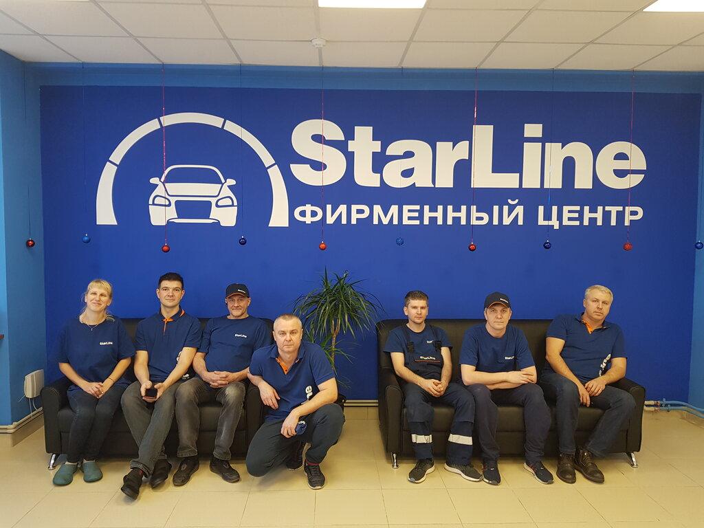 автосигнализация — Фирменный центр StarLine — Санкт-Петербург, фото №2