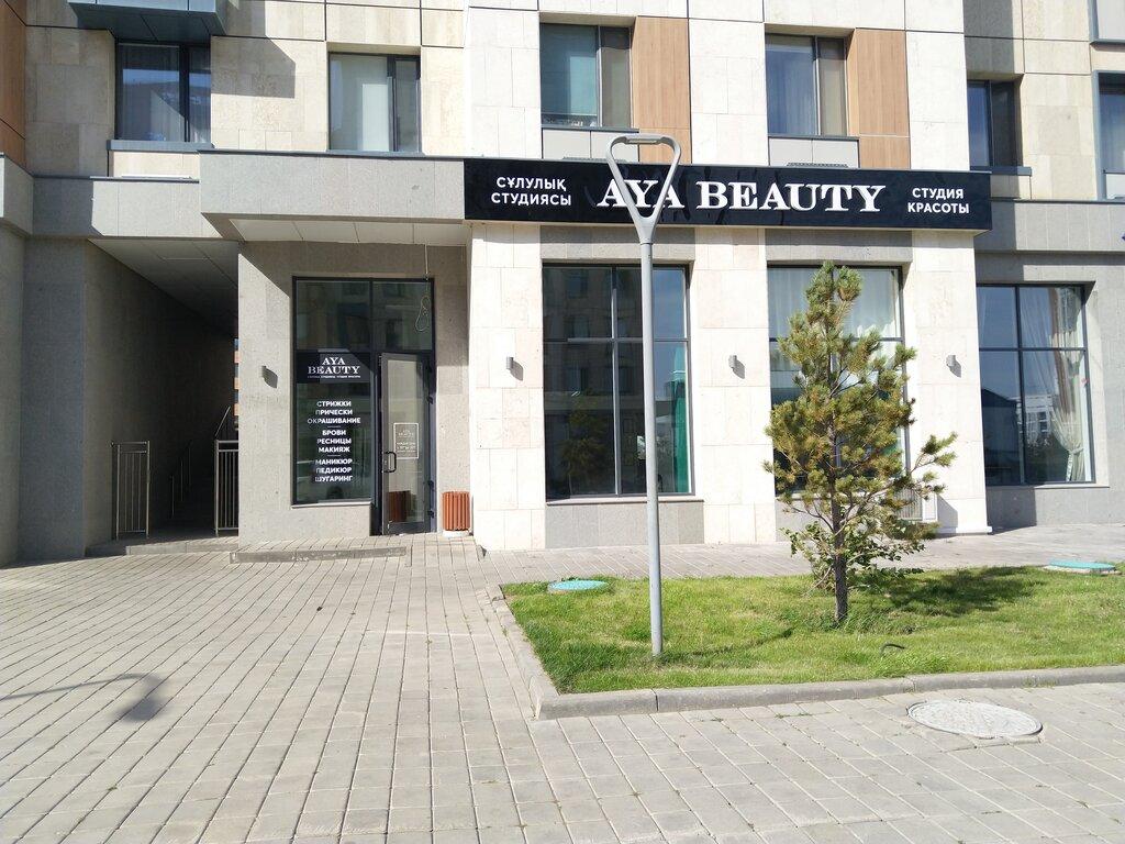 ногтевая студия — Aya beauty — Нур-Султан (Астана), фото №1
