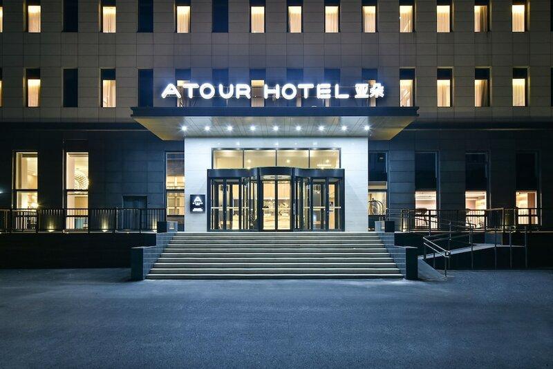 Atour Hotel Silicon Valley Yizhuang Beijing