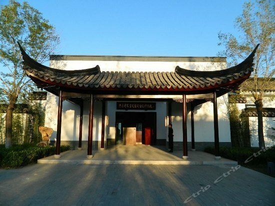 China National Academy of Painting Panlong Valley Creation Base