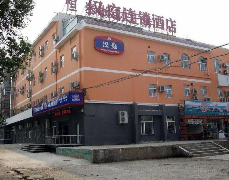 Hanting Hotel Changchun Yiqi