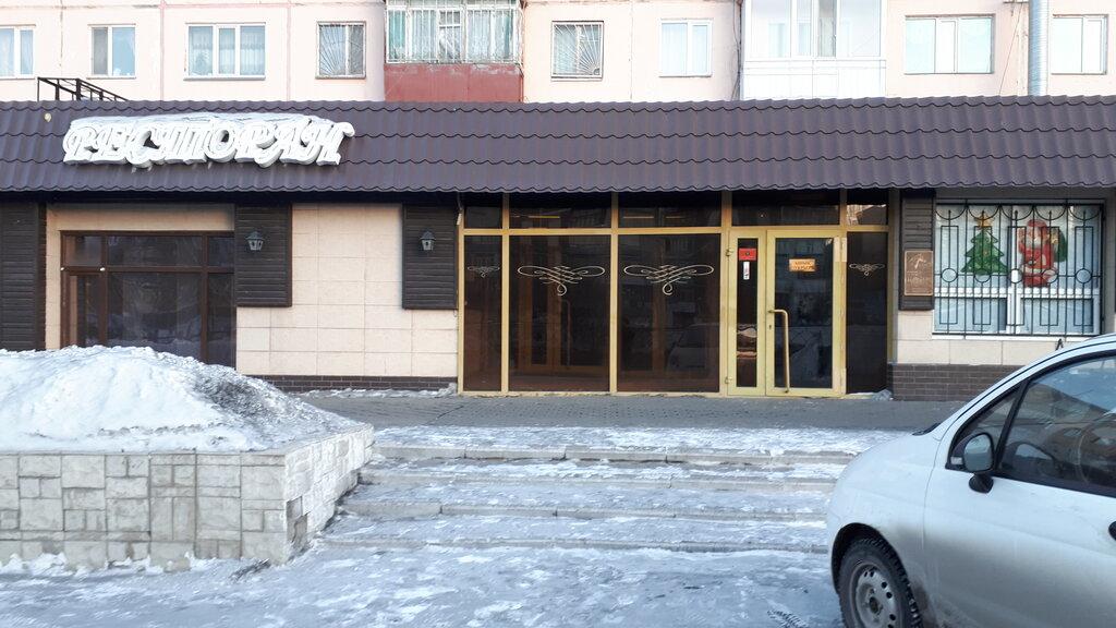 рестораны и кафе темиртау с фотографиями