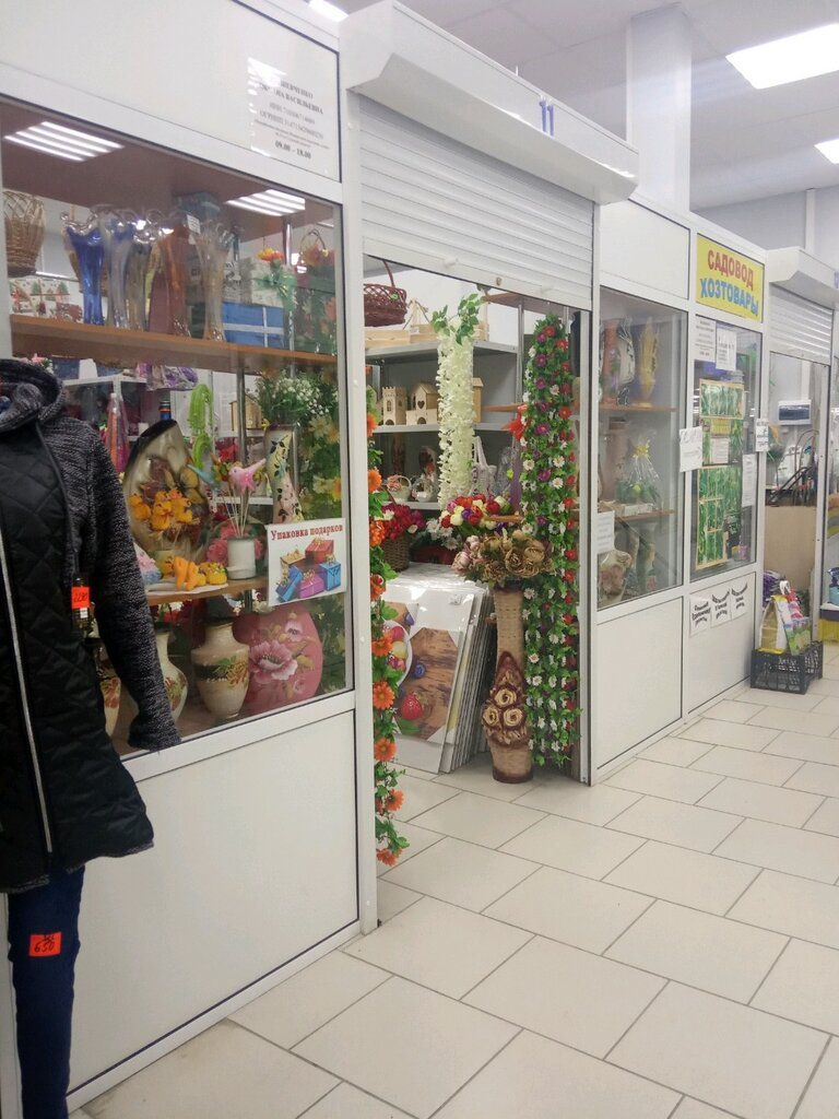 Оптовый магазин цветов в туле на проспекте ленина, цветов сургуте