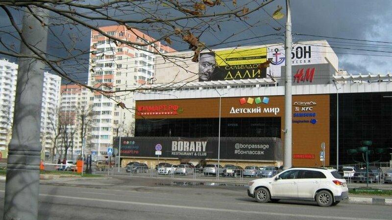 Апартаменты Анапское шоссе
