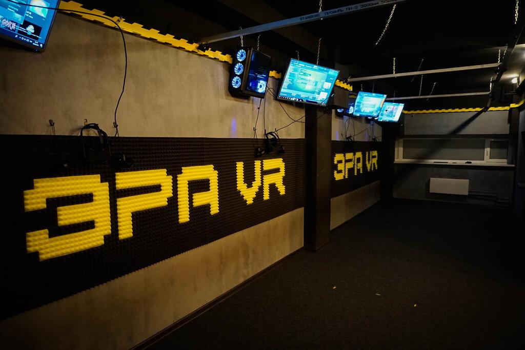 клуб виртуальной реальности — Эра Vr - Vr клуб — Москва, фото №1