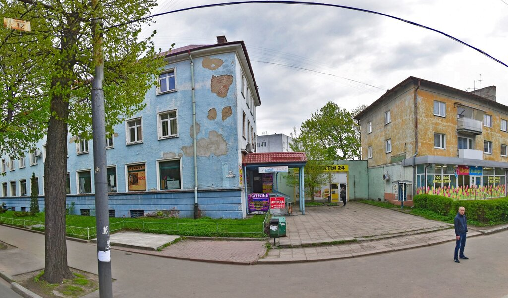 Панорама проектная организация — Общество с ограниченной ответственностью Аспект — Калининград, фото №1