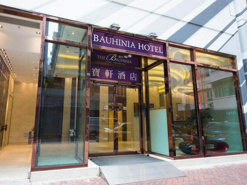 The Bauhinia Hotel-TST