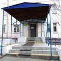 МБОУ ППМС центр Росток, Занятия с логопедом в Ульяновской области