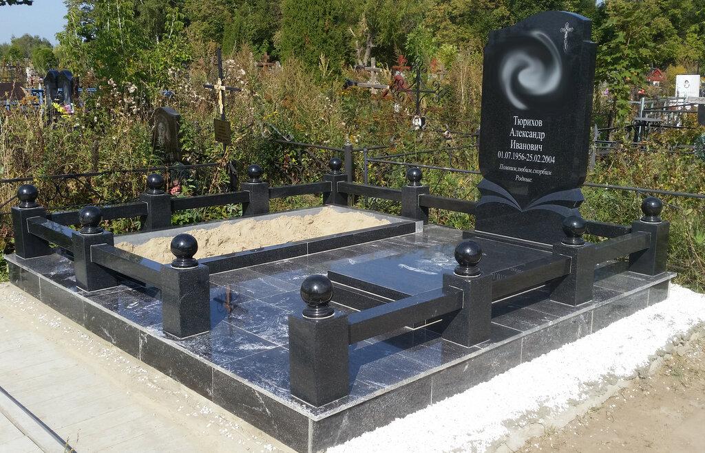 представляет фото на надгробный памятник курск был них грязнулей