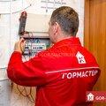 ГорМастер, Электромонтажные работы в Коврове