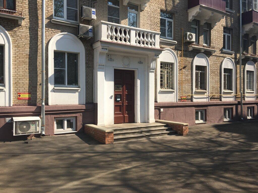 оцінювальна компанія — Департамент оценки — Москва, фото №3