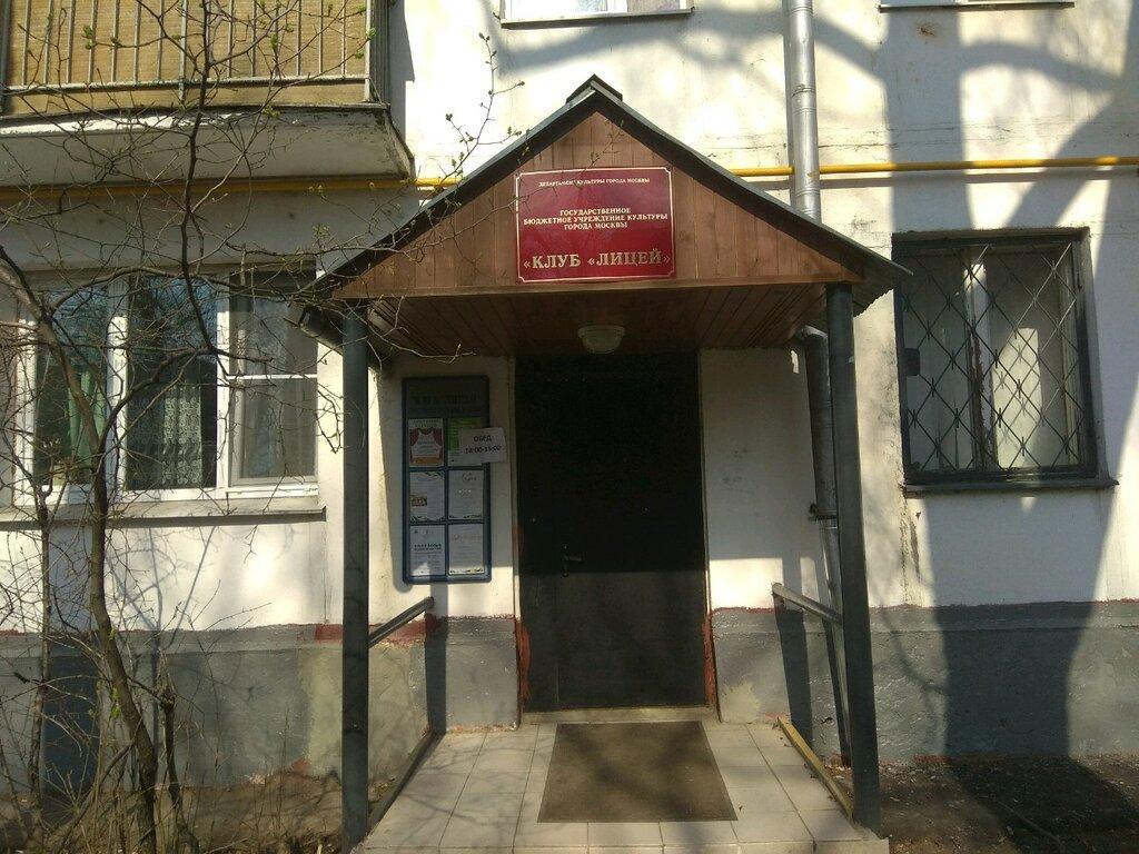 Москва клуб лицей клубы кс го в москве