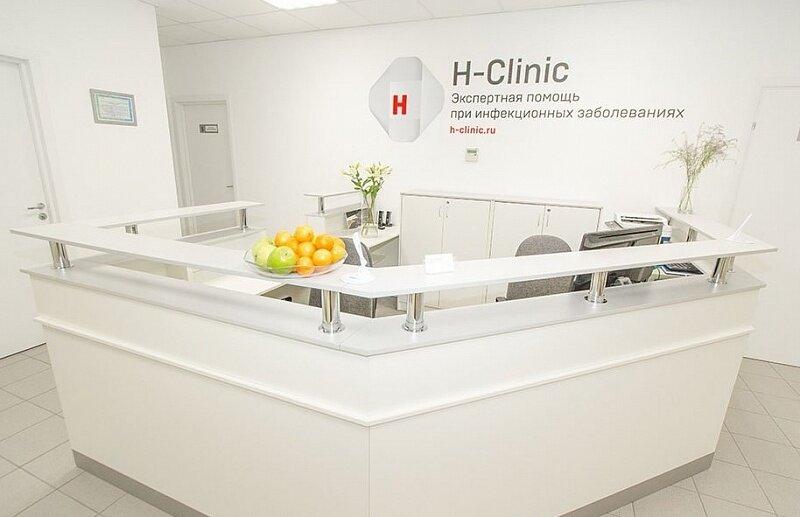 медцентр, клиника — H-Clinic — Москва, фото №1