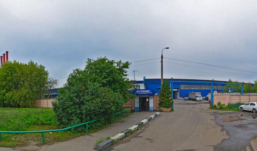 Панорама приём вторсырья — Котляково — Москва, фото №1