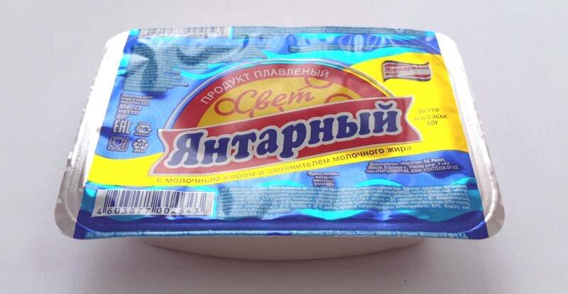 производство продуктов питания — Янтарь АО — Воронеж, фото №3