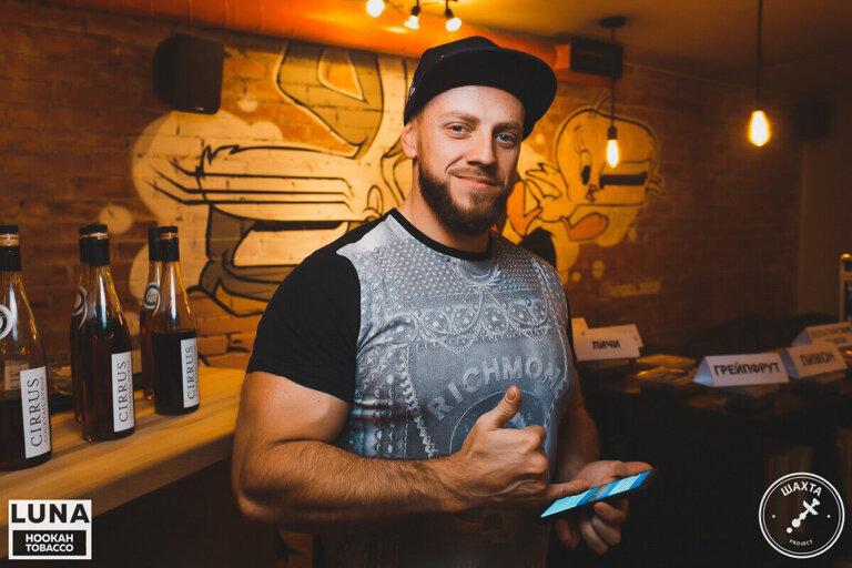 hookah bar — Shahta project — Saint Petersburg, фото №1