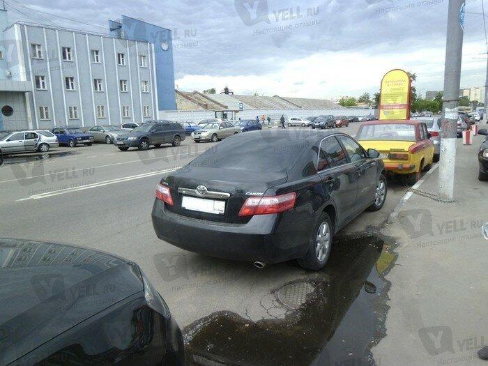 Такси Максим - фотография №9